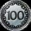 Trophée Argent Uncharted 3 L'Illusion de Drake